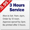 Three Hour Service