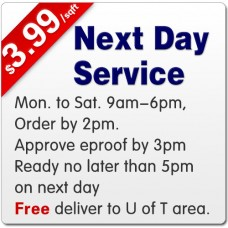 Next Day Service